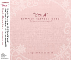 """Feast""Rewrite Harvest festa! Original Soundtrack"